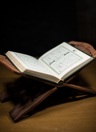 pages of holy koran the testament Stock Photo - 20225774