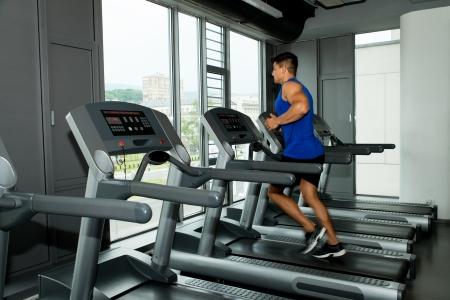 Exercising on a treadmill photo