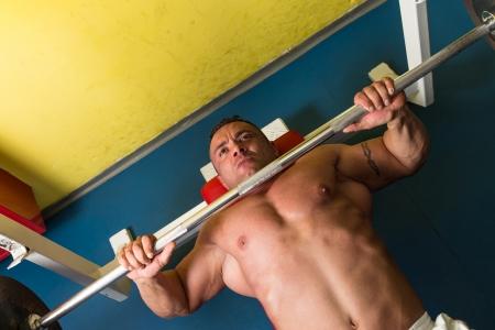 Bench Press Workout photo