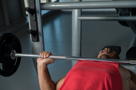 Bodybuilder Training photo