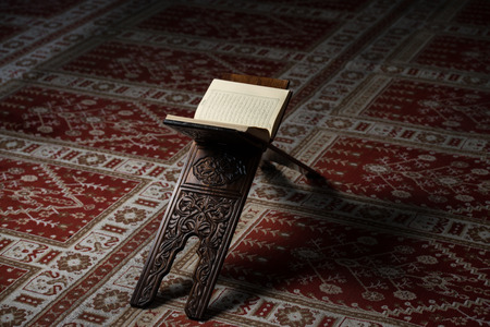 Quran Holy Book Of Muslims In Mosque