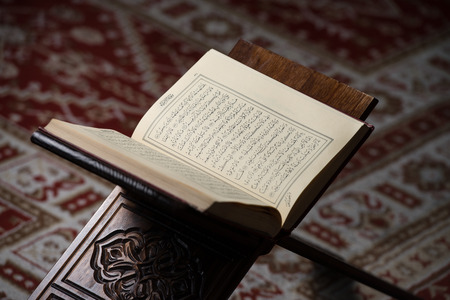 Koran Holy Book Of Muslims In Mosque Stock Photo