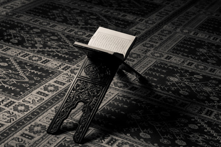 Koran Holy Book Of Muslims In Mosque Standard-Bild