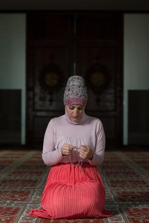 sufi: Young Muslim Woman Praying In Mosque