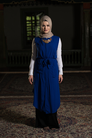 sufi: Humble Muslim Woman Is Praying In The Mosque Stock Photo