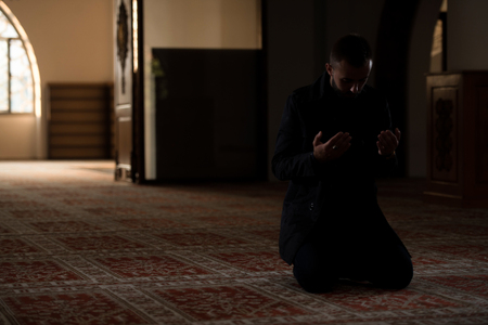 Humble Muslim Man Is Praying In The Mosque