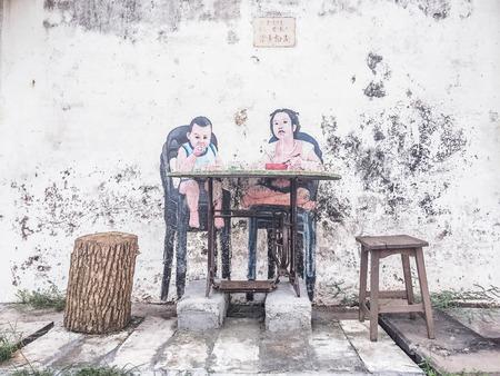 street art: Perak, Malaysia. General view of a mural Kids eating