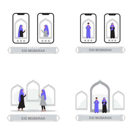 Bundle of Eid mubarak design illustration with people character template for web landing page, banner, presentation, social, poster, ad, promotion or print media. Фото со стока