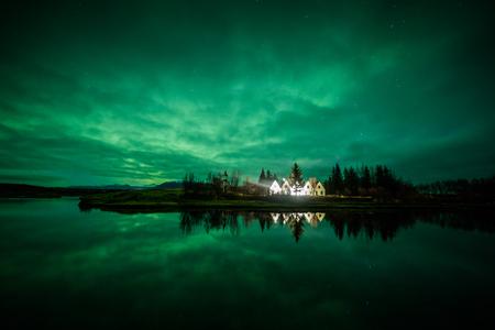 Aurora borealis (Northern Lights) in Iceland Stok Fotoğraf