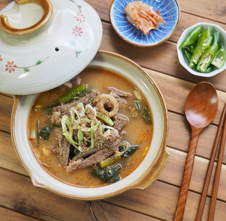 Korean food Goat soup