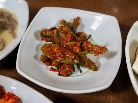 Korean food pepper season 免版税图像