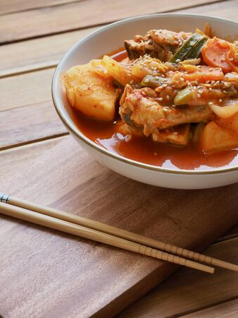 Korean Food Braised Spicy Chicken Stock Photo