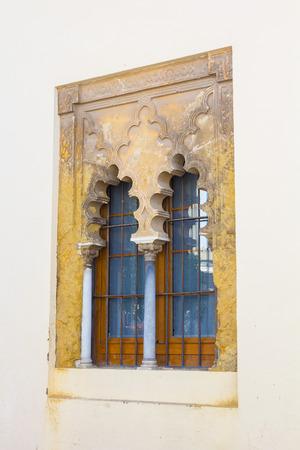 arabic style: Arabic style windows