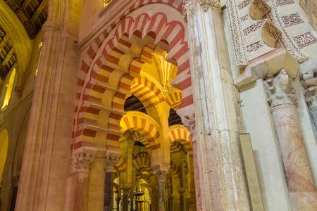 cordoba: The Great Mosque of Cordoba, Spain