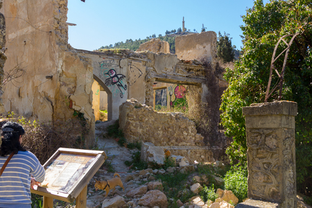 abandoned house in ruins with graffiti in the city of Cuenca Spain