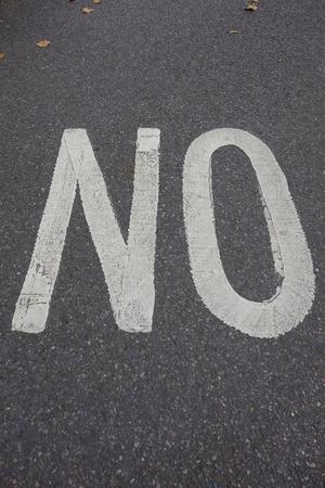weta: No Sign