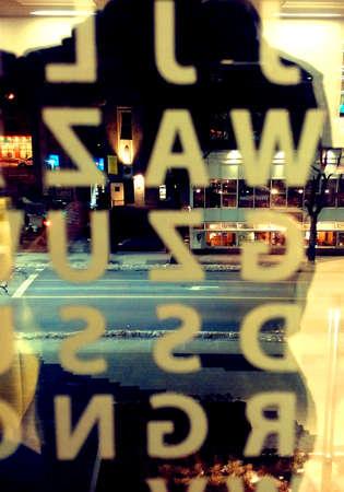 thru: window thru the street Editorial