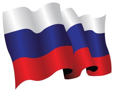 bandera de rusia: bandera rusa Vectores