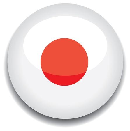 bandera japon: Bandera de Jap�n en un bot�n