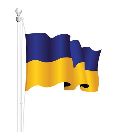 symbolical: ukraine national flag Illustration