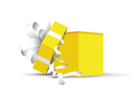 Yellow opened present.