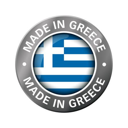 made in greece flag metal icon Ilustração