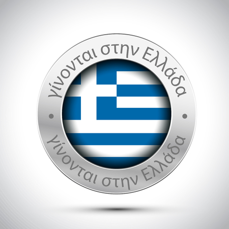 made in greece flag metal icon Stock Illustratie