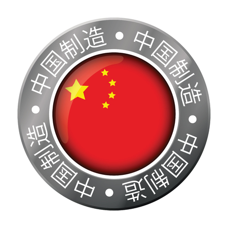 made in china flag metal icon