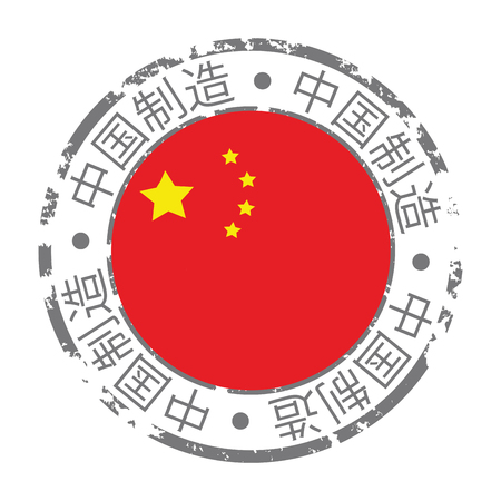 made in China flag grunge icon