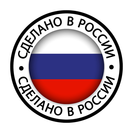 made in russia flag icon