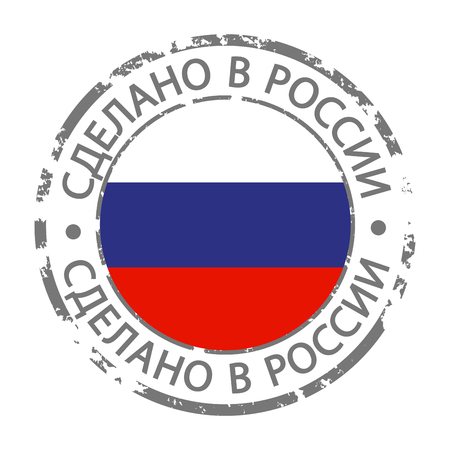 made in russia flag grunge icon Stock Illustratie
