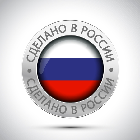 made in russia flag metal icon Stock Illustratie
