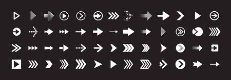 a black arrow line set Ilustracja