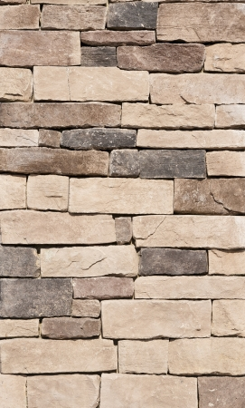 Texture of a Brown Stone Wall Stock Photo - 18380539