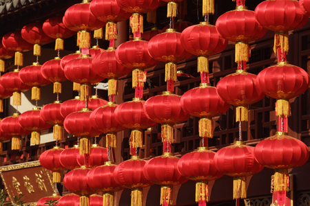 Rows of red lanterns strung up for Chinese New Year