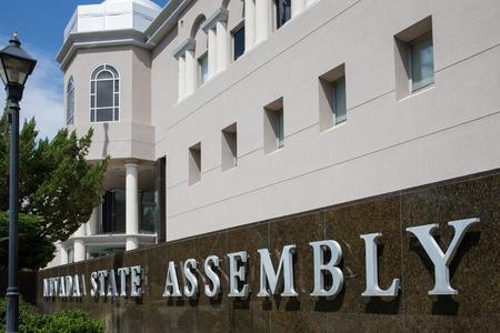 カーソンシ ティー、ネバダ州首都のネバダ州議会。