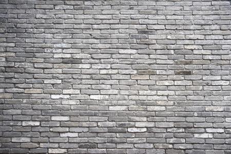 Grey brick wall Banco de Imagens - 43348066