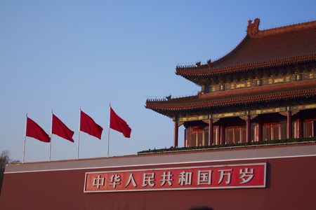 8   12: BEIJING, CHINA - APRIL 8: Tiananmen Square near the Forbidden City Door on March 12, 2011 in Beijing, China