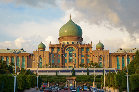 prime: Malaysia Prime Minister Office at Putrajaya, Malaysia Editorial