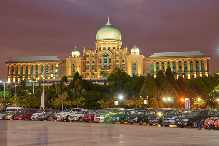 minister: Malaysia Prime Minister Office at Putrajaya, Malaysia Editorial