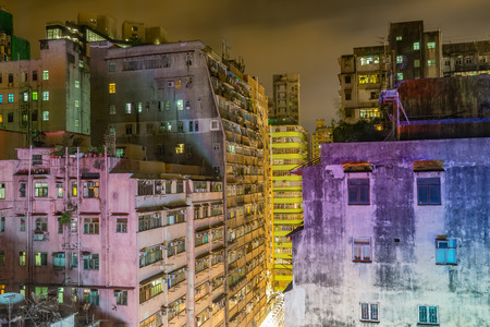 residential: Residential building in Hong Kong