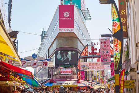 Tokyo, Japan, Japan - 31 March,2015 : Ameyoko busy market street near the Ueno Stations.