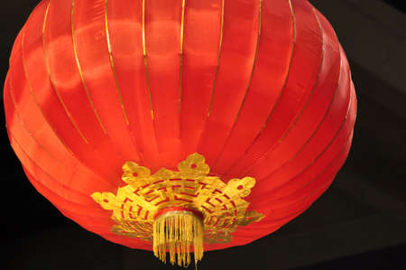 Chinese Red Lantern in Canada photo