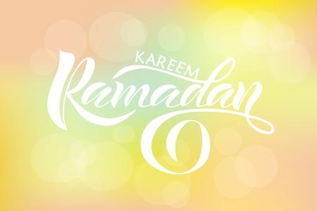 Vector illustration of text Ramadan Kareem for postcards. Ramadan Kareem badge, tag and icon. Template for postcards, invitation, banner, poster, lettering, calligraphy of Ramadan Kareem text.
