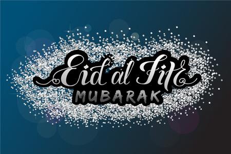 EPS 10. Eid al Fitr MUBARAK greeting card vector Illustration. Template for budge, banner, icon, logotype, invitation. Happy Eid-al-Fitr