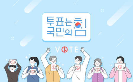 "Member of the National Assembly election illustration / Korean Translation: ""the power of the people to vote"" Vektoros illusztráció"