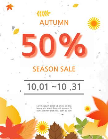 Autumn seasonal background frame with falling autumn leaves.Vector autumn illustration.