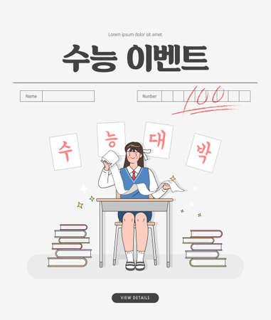 examinee's discount event. Vector. illustration. Korean Translation: