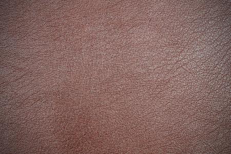 taken: Background image taken from black leather.