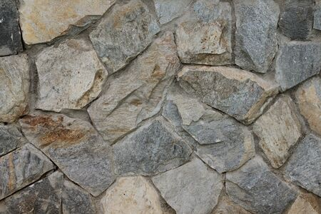 Stone wall texture background natural color Stok Fotoğraf